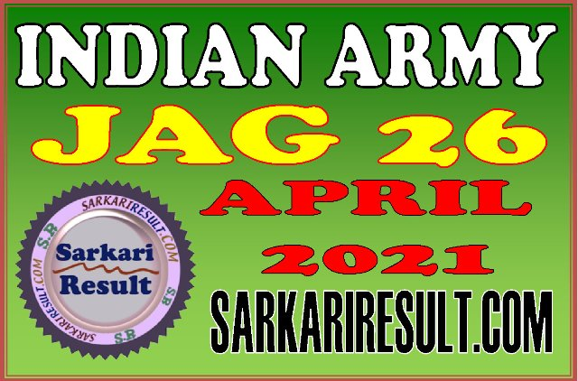 Join Indian Army JAG 26 April 2021 Online Form 2020
