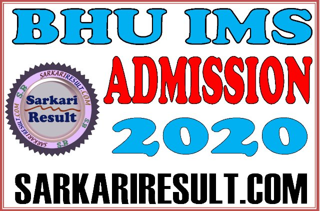 BHU IMS Admission for B.SC Nursing, B.Pharma Online Form 2020
