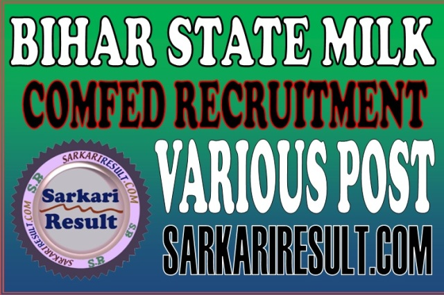 Bihar State Milk Various Post Recruitment 2020