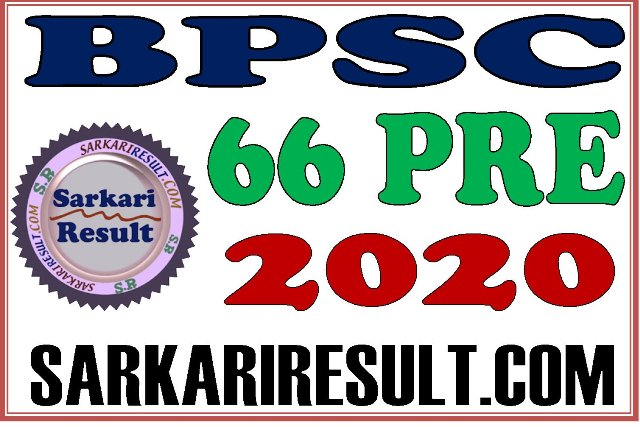 Bihar BPSC 66 Pre Exam Recruitment Online Form 2020