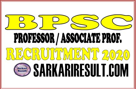 Bihar BPSC Associate Professor and Professor Recruitment 2020