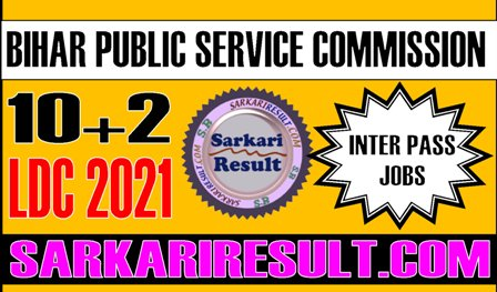 Bihar LDC Recruitment 2021