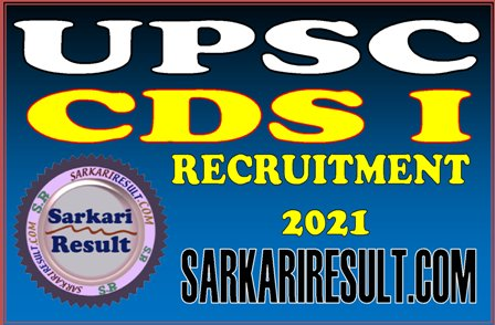 UPSC CDS First Examination 2021