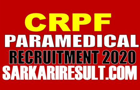 CRPF Paramedical Recruitment 2020