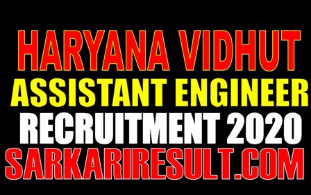 Haryana Assistant Engineer AE Recruitment 2020-2021