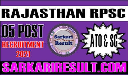 Rajasthan RPSC ATO and SG Recruitment 2021