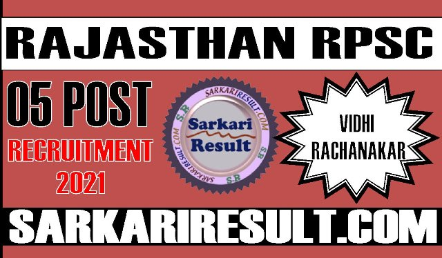 RPSC Rajasthan Vidhi Rachanakar Recruitment 2021
