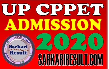 UP CPPNET Admission 2020