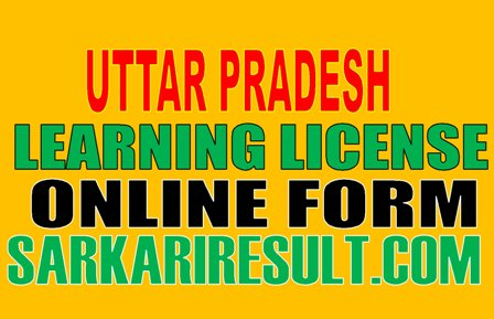 UP Learning License Online Form 2020