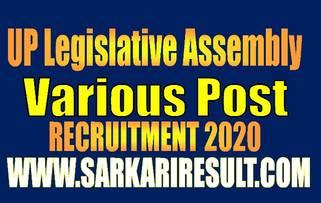 UPPCL Junior Engineer JE Recruitment 2020-2021
